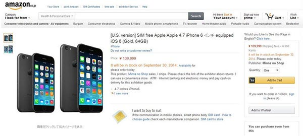 Apple iPhone 6 listing on Amazon Japan