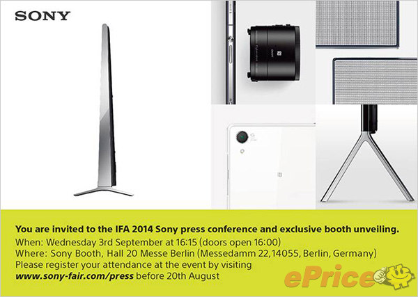 Sony's IFA press conference invite