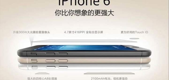 Apple iPhone 6 China Telecom specifications